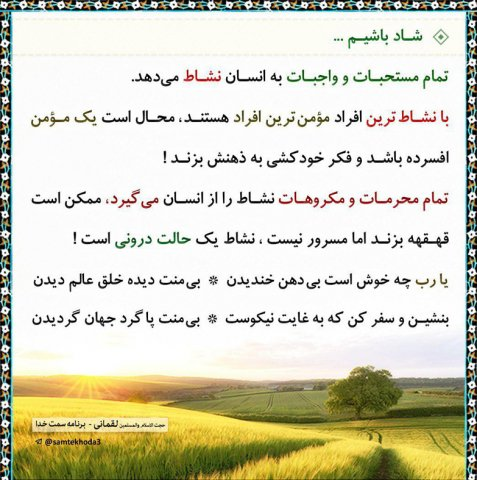 1516466302phoca_thumb_l_96-09-26-4.jpg